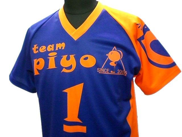Team Piyo 様