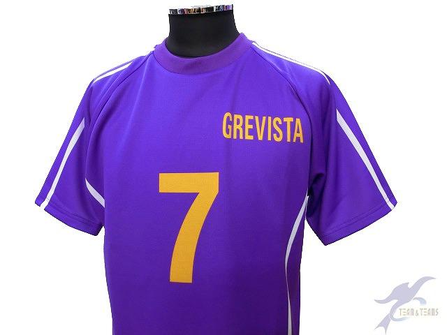 GREVISTA 様